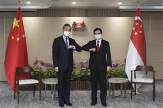 王毅會新加坡副總理王瑞傑 展開疫苗合作