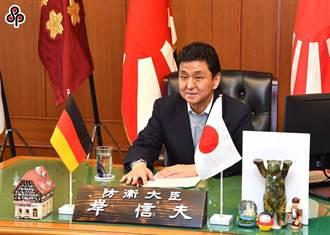 日防衛大臣岸信夫訪越發表攻擊大陸言論 陸駐越使館闡明立場