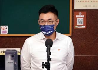 張亞中移送案只通知朱立倫陣營?江啟臣要求重開選監會