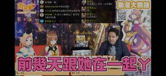 議員力促虛擬偶像代言台中 新聞局:市府積極推廣動漫發展
