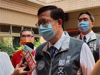 蘇貞昌指示可鬆綁防疫管制 鄭文燦:桃園23日前仍禁戶外烤肉