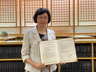 國圖致力全球推廣漢學 完成與法國法蘭西學院簽約