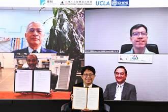 經濟部技術處 促成台美半導體研發聯盟簽署MOU