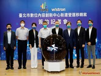 柯文哲:期「這件BOT案」能擴大港湖產業聚落和台灣的ICT