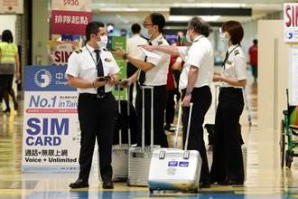 機組員就醫遭婉拒 陳時中承諾指定醫院提供服務