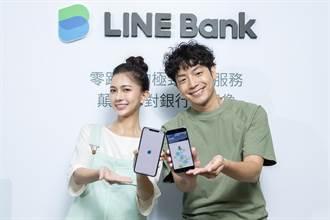 LINE Bank搶攻五倍券加碼好康!優惠最多放大到15倍