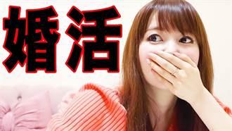 追求者爆多 中川翔子體驗「婚活」徵婚APP被嚇到