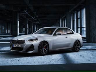 傳承經典操控基因 BMW 2系列Coupé預售