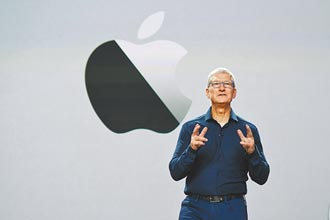 iPhone新機取消配件 消基會促公平會調查