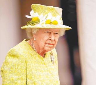 英國王室時日不多了?