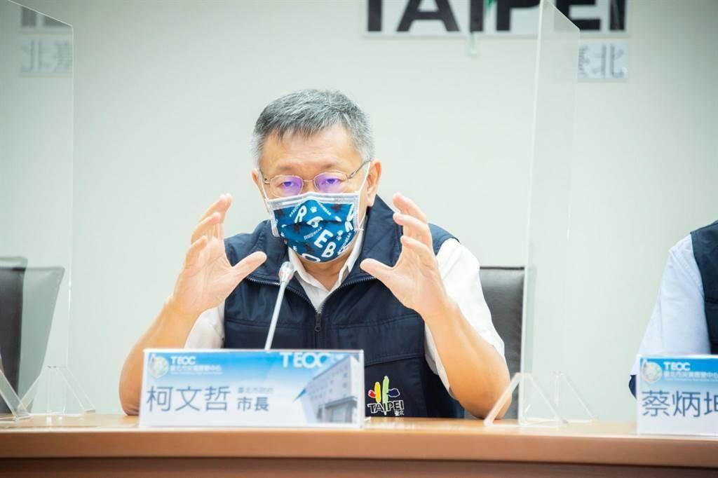 台北市長柯文哲。(資料照,台北市政府提供)