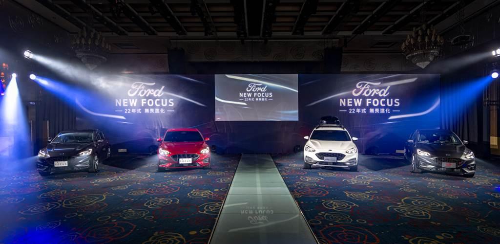 Ford今日推出Focus全車系22年式車型,配備升級不加價之外,另外推出手排鋼砲Focus ST 6MT。(圖/Ford提供)