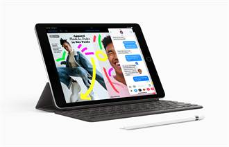 超意外 蘋果發表第九代iPad升級晶片仍搭第一代Apple Pencil