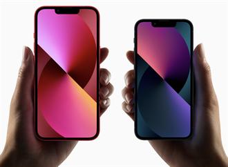 iPhone 13與iPhone 13 mini全新亮相 粉紅色重出江湖價格更親民