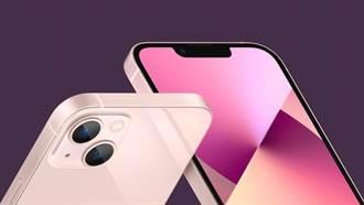 蘋果發表會/全新iPhone 13系列台降價千元 Pro Max便宜逾6千
