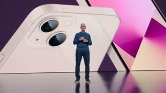 蘋果發表會/iPhone 13攝影功能大升 新增電影級錄影模式
