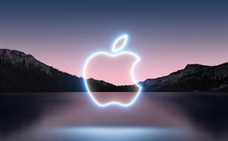 蘋果發表會》iPhone 13系列新品出鞘 主打相機功能