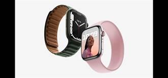 蘋果發表會/終於能在手錶上打字!Apple Watch 7錶面更大更耐用