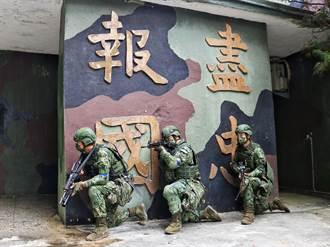 漢光演習特殊的一幕 馬防部官兵在「盡忠報國」標語下操演