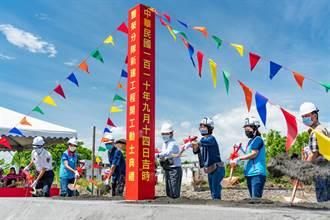 爭取16年 台東豐榮消防分隊預計明年完工