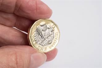 清點零錢發現怪硬幣 PO網拍賣價值狂飆184倍賺翻