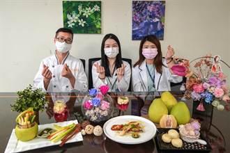 中醫大新竹附醫養師推柚子料理簡單做
