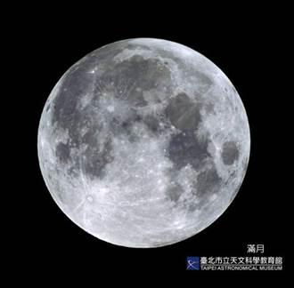 8年來都不是滿月!中秋節「正宗滿月」將在這時間現身