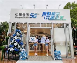中華電信iPhone 13預購消息釋出 明天下午2點起跑