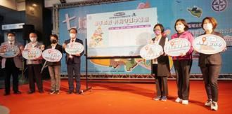 中部七縣市首長會議 聯手防疫守護中台灣 呼籲自行採購疫苗