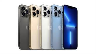 台灣大17日晚上8點開放預購iPhone 13系列