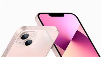 中華電信明開放iPhone 13系列預約 再抽20萬豪禮