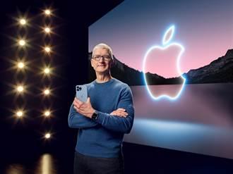 iPhone 13要來了!一張圖秒懂5大電信預購資訊 各項優惠報你知