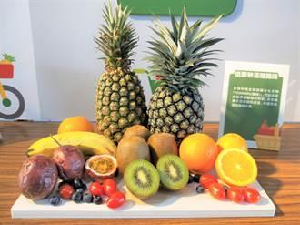 疫情打亂生活惹上腸胃病 營養師推薦3原則選水果