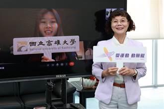 帕運桌球國手田曉雯、林姿妤表現佳 高大校長勉勵