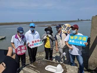 號召志工清壽島 祕境馬桶獲「特優榮譽公廁」美名