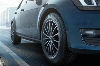 Michelin推出新款CrossClimate 2全天候輪胎