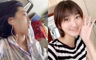 29歲正妹網紅不幸肺癌逝 新婚尪悲慟證實訃聞