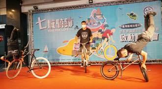 活絡中台灣觀光 地方推20條自行車路徑 悠活騎車又能抽大獎