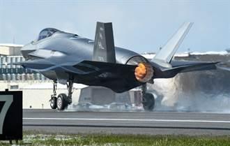 F-35墜毀 美讓50億昂貴廢鐵發揮新用途