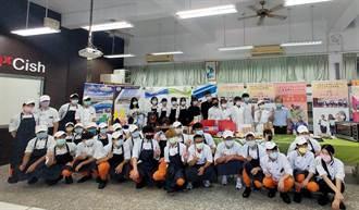 竹南君毅中學餐飲科學生自製「幸福」中秋餅乾、咖啡