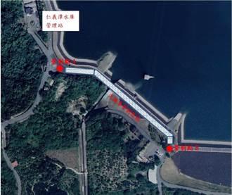 嘉義仁義潭特定路段 9月20日至21日晚間管制進入