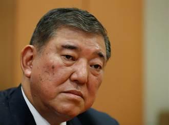石破茂正式宣布退選 自民黨總裁選舉三雄鼎立浮現