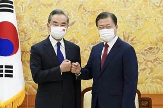 王毅訪南韓 北韓就「搗彈」