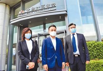 香港7名區議員宣誓無效被除名 灣仔區議會主席楊雪盈在列