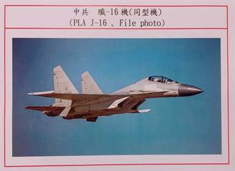 總統南下看漢光操演 9架共機侵擾我西南空域