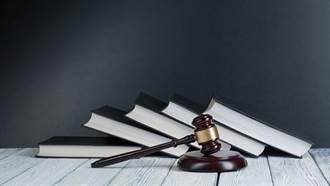 上海法院發布強制執行案 天價懸賞9513萬元