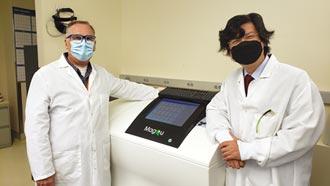 磁量生技攜手楊森藥廠 加速開發阿茲海默症新藥