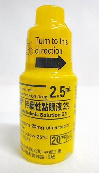 32萬瓶不純眼藥回收 竟快賣完