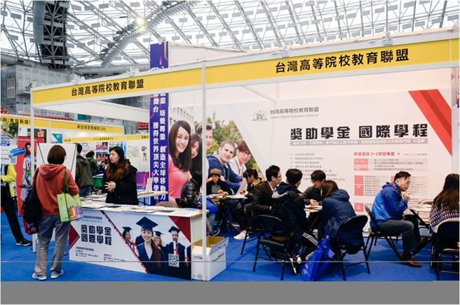 2019大學博覽會現場。