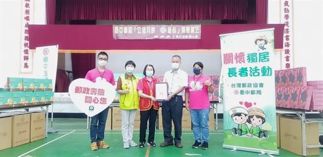 台中神岡社口郵局募得760盒月餅,<b><a href=